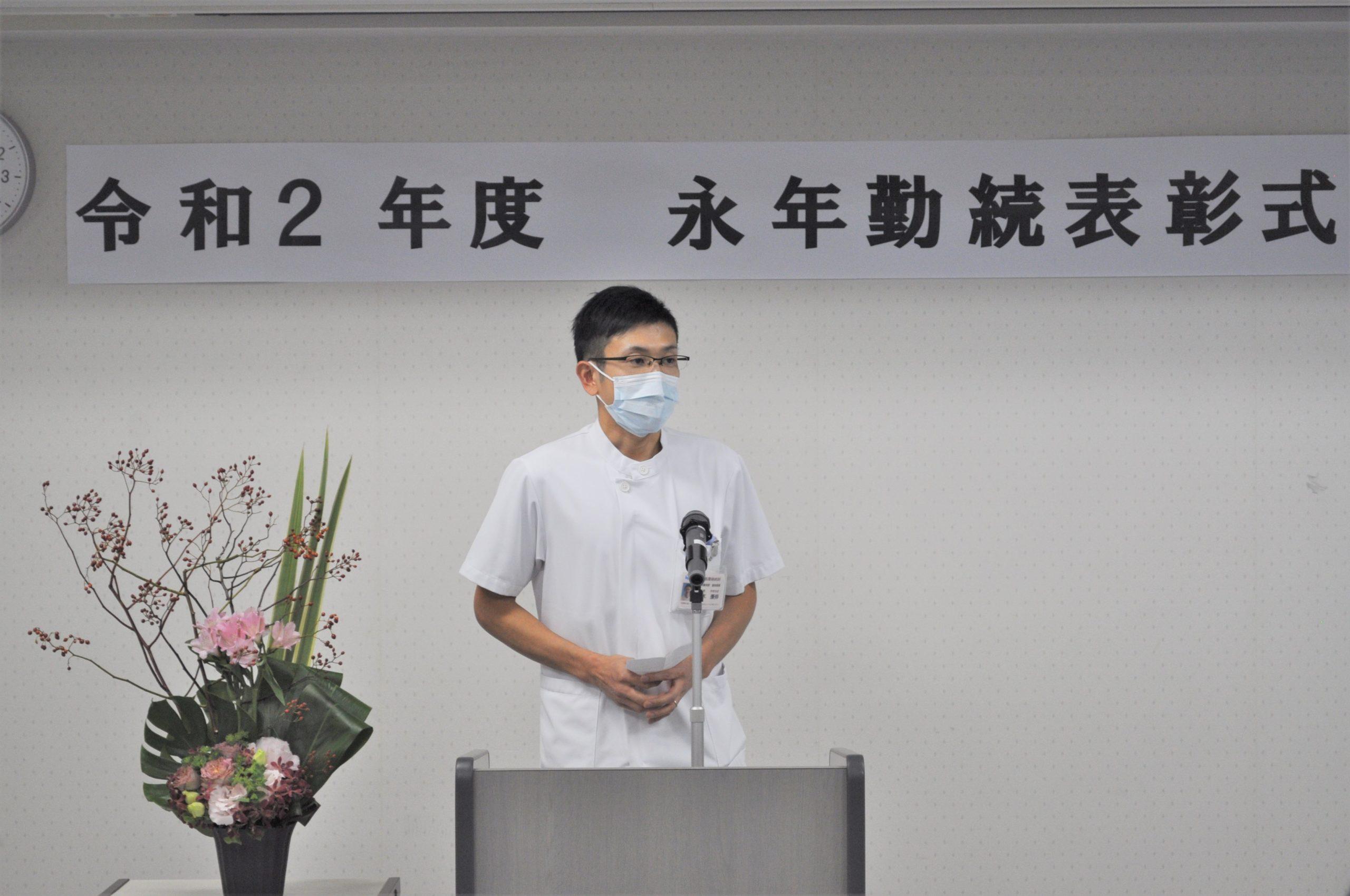 永年勤続表彰を行いました。 | 社会医療法人 北海道循環器病院